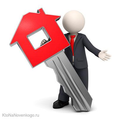 Услуги агентства недвижимости Твоя Фортеця