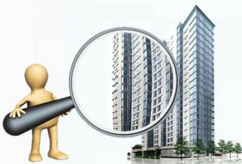 Как читать объявления о продаже жилья