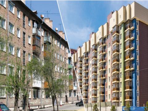 Хрущевка, сталинка, екатерининка, высотка — о распространенных типах квартир в Днепре