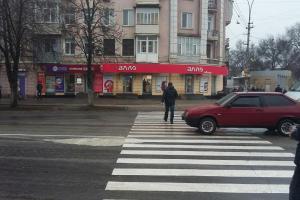 Продажа магазина, 86 метров, 280000 у.е., Новомосковск