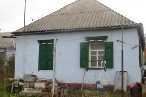 Недорогой дом в районе ул.Передовой (АТБ, Березановка)