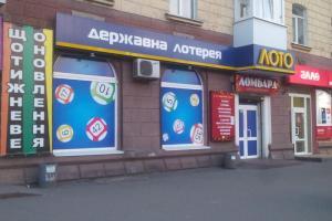 Аренда магазина,130 м., 45000 грн.