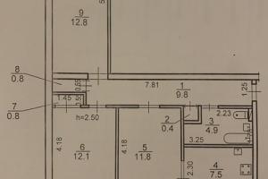Продам трёхкомнатную квартиру на 12 квартале