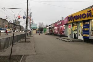 Аренда магазина, 200м.кв., пр. Слобожанский,73.